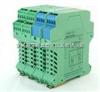 LDBW-211/2 美克斯LDBW-211/2智能型热电偶输入温度变送器