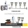 多联不锈钢溶液过滤器/过滤器/悬浮物抽滤装置 型号:TYGLC-2