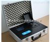 H5B-6C型水质分析仪,总磷测定仪