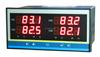 YK-884四通道PId调节控制仪
