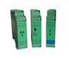 生产 电流信号安全栅