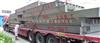 平湖地磅厂家→承诺→30-200吨地磅包安装