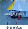 海盐地磅  电子磅专卖、厂家供应【0.5-150吨】