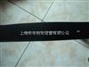 7/11M1550SPL进口冷却塔皮带良机皮带7/11M1550SPL联组广角带