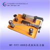 台式水压液压压力泵 泵价格 报价