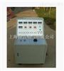 LSC-02A高低压开关柜通电试验台,开关柜通电试验台