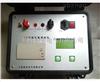 ZH-8102回路电阻测试仪,接触电阻测试仪