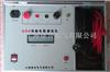 GDH-100回路电阻测试仪,接触电阻测试仪