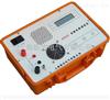 ZD2C回路电阻测试仪,接触电阻测试仪
