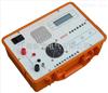 ZD3C回路电阻测试仪,接触电阻测试仪