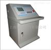 JL1007全自动高压试验变压器控制台,试验变压器
