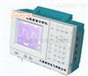 TE5100电能质量分析仪