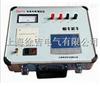 TE2110直流电阻测试仪