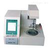 GSGS油酸值测试仪