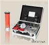 60KV/2mA(60KV/3mA)直流高压发生器