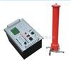 ZGF-B300K直流高压发生器