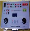 ZFJB继电保护校验仪
