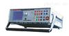 YJ-120C(90C)三相式多功能继电保护测试系统