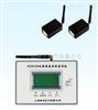 HC8042无线式高压设备温度在线监测系统