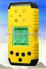 扩散式甲烷气体检测仪(防爆炸)