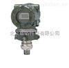 EJA510横河绝对压力变送器