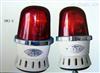 DWJ-5L声光报警器,DC24V