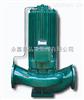 供应PBG-40-100屏蔽泵