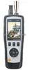 DT-9881M多功能空气质量检测仪