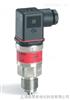 丹佛斯MBS3050紧凑型压力变送器带脉冲缓冲器