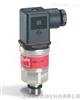 Danfoss压力传感器