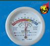 HM-10挂壁式温湿度表