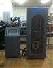 PCS专业定做金刚石复合片高频疲劳冲击试验机