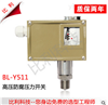 bl-y511 高�悍栏��毫�控制器��r,防爆�毫��_�P�S家:18622271522