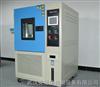 ADX-CY-150橡胶耐臭氧老化试验箱
